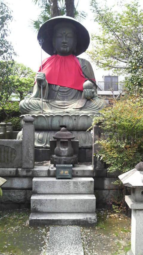 Rokujizou
